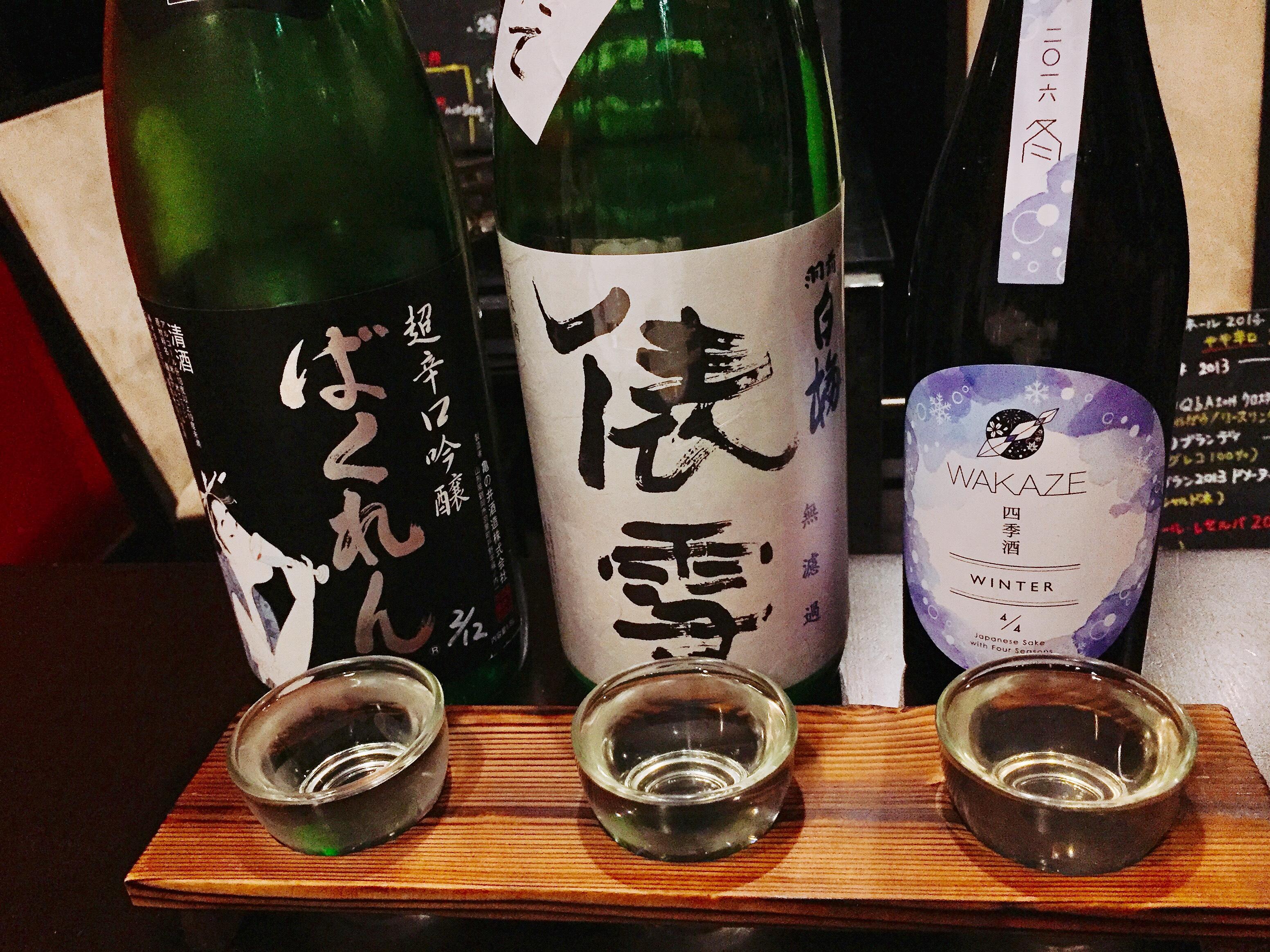 【今日のCheers!】ソムリエがいるお店「葡萄酒蔵」【鶴岡】