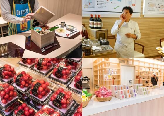 【7月1日グランドオープン】鶴岡の食をまるごと楽しめる複合施設「FOODEVER」に行こう