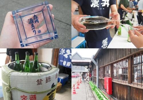 【イベントレポート】日本酒を堪能!庄内酒まつり2017【鶴岡】